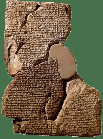 Metrópolis Annunaki de 200.000 años de Antigüedad Encontrada en África  Cuneiforme