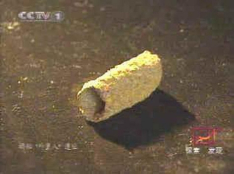 fragmentos de la tubería - piramides de china