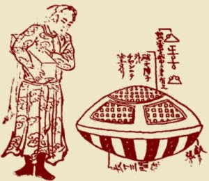 extraterrestres - piramides de china